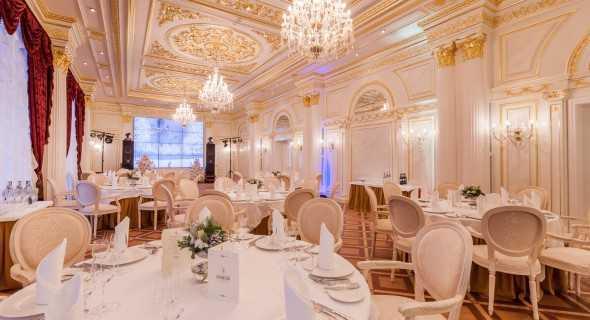 Официальная гостиница Эрмитаж Бальный зал России
