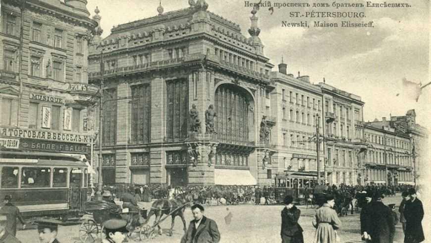 Авторская новогодняя экскурсия по Петербургу