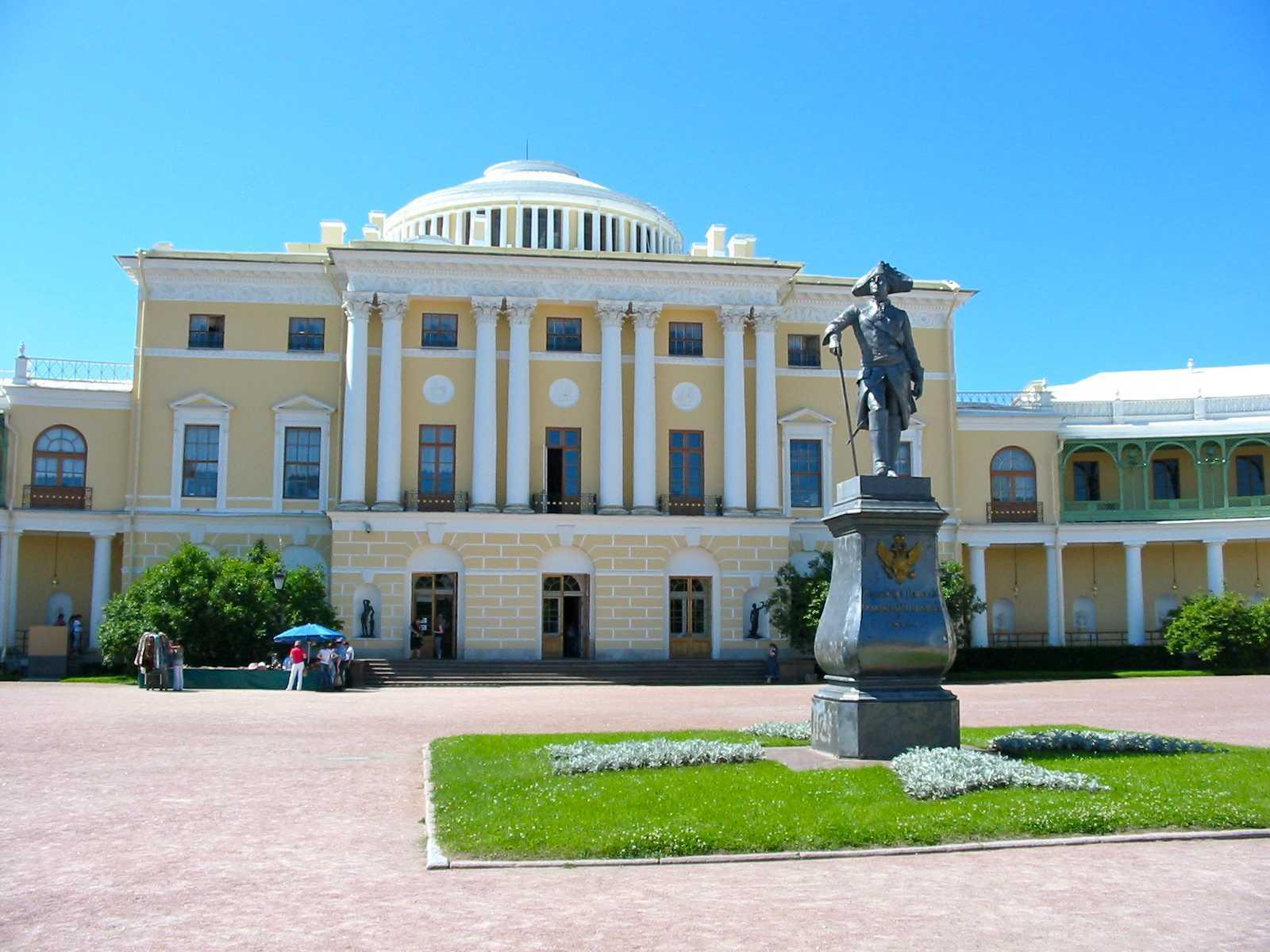Экскурсия по Павловскому Дворцу