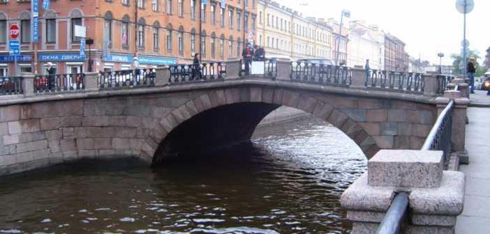 Каменный Казанский мост