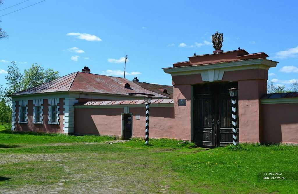 Усадьба Рождествено, Дом-музей станционного смотрителя