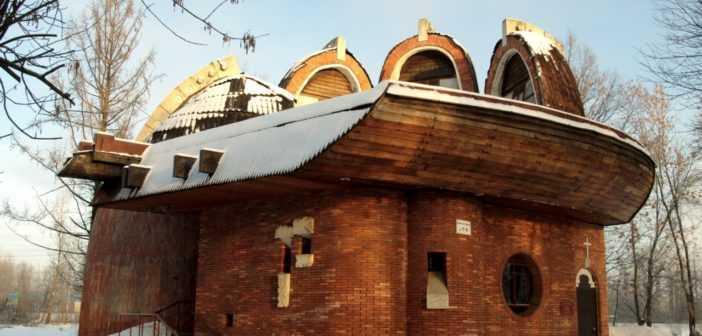 Самый странный храм в России
