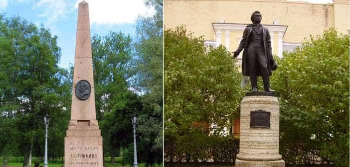 Памятники А.С. Пушкину в Петербурге