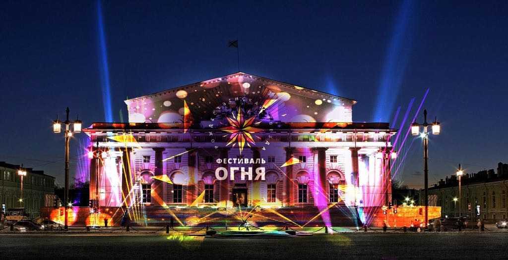 Фестиваль огня «Рождественская звезда»