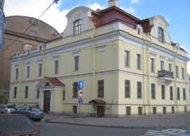 Экскурсия в Музей-институт семьи Рерихов