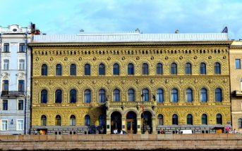Владимирский дворец