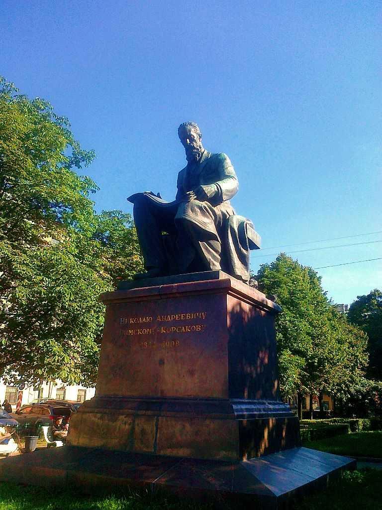 Памятник Римскому-Корсакову