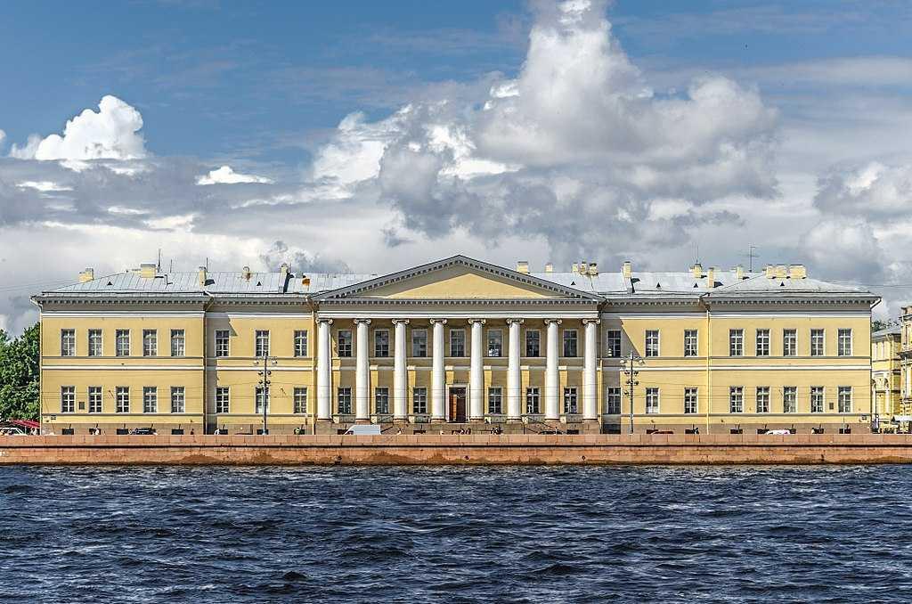 Пушкин РАН