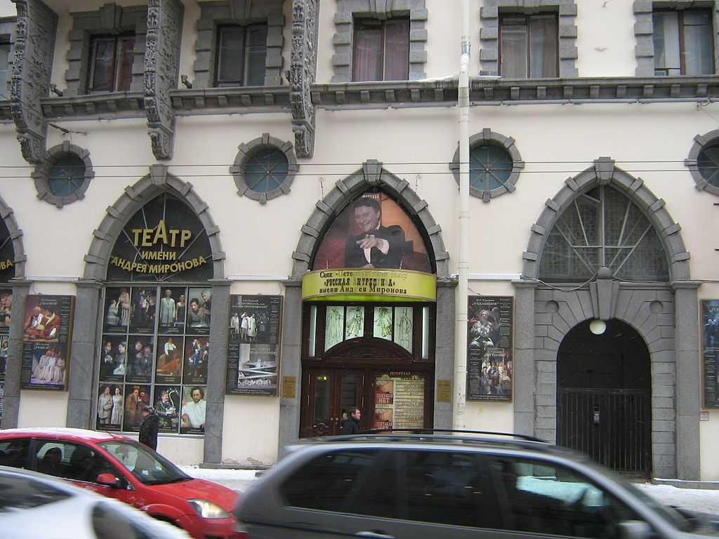 дом розенштейна