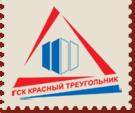 «ГСК Красный Треугольник»